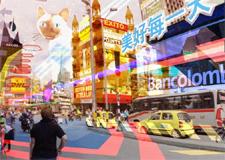 Un aperçu de notre futur envahi par la réalité augmentée