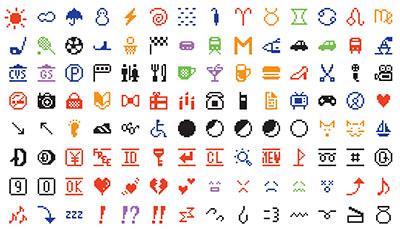emojisvieux400