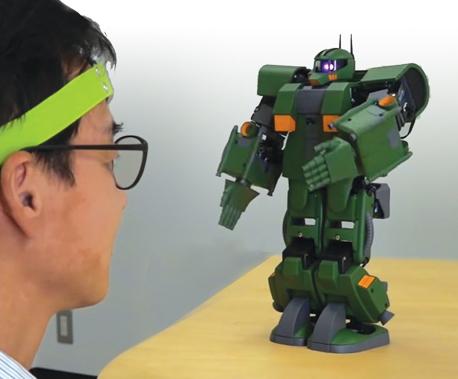 Un robot qui peut lire dans tes pensées !